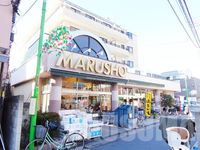 MARUSHO西ヶ原店