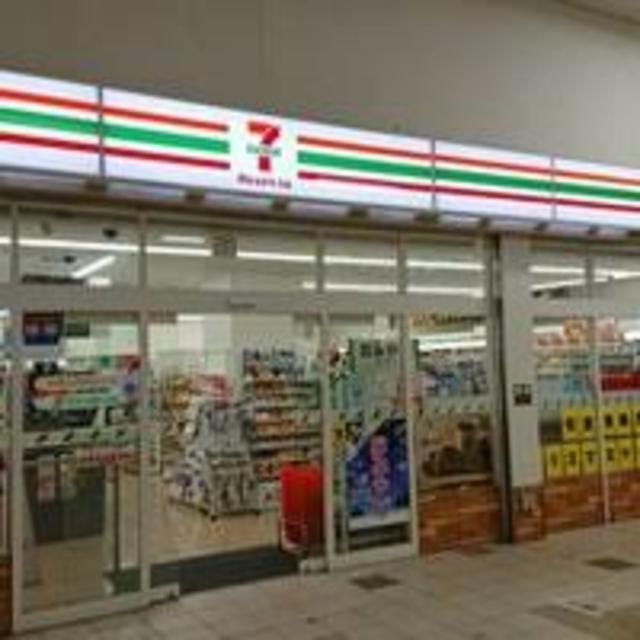 セブンイレブンハートインJR兵庫駅改札口店