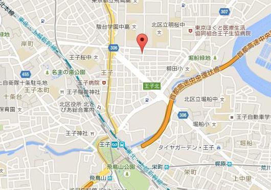 王子駅から真っすぐ!