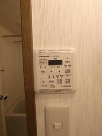 浴室乾燥付きです☆