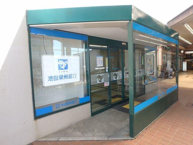 池田泉州銀行旭ヶ丘支店
