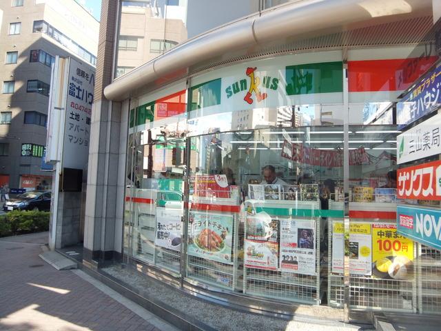 サンクス船橋駅北口店