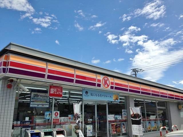 サークルK上田三好町店