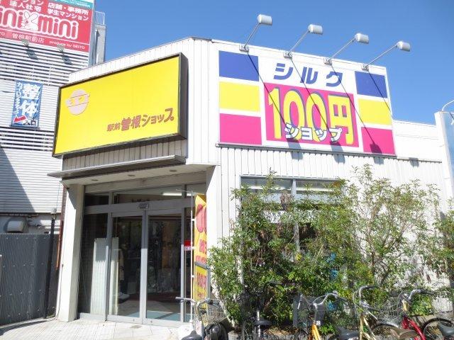 シルク阪急曽根店