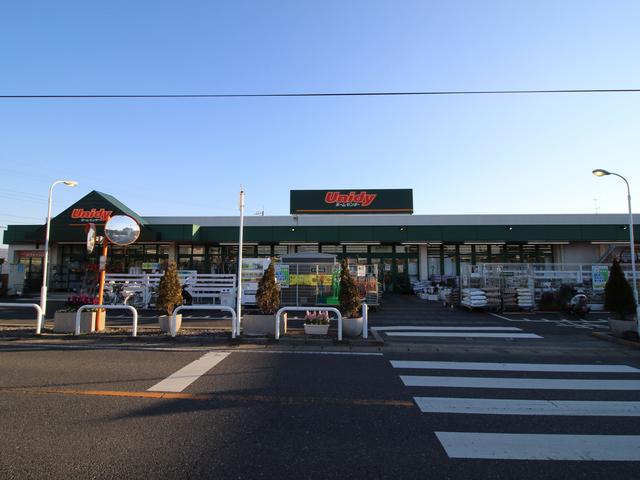 ユニディ曽谷店