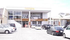 TSUTAYA高須店