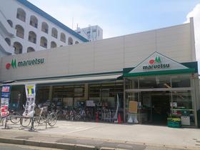 マルエツ南八幡店