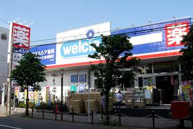 ウエルシア薬局板橋赤塚店