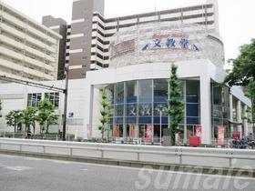スーパーTajima王子店