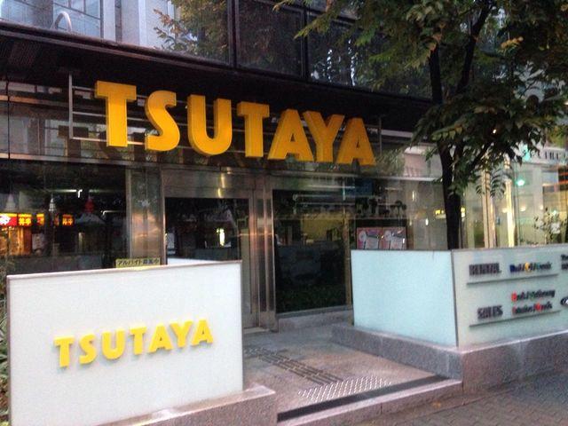 TSUTAYA土佐堀店