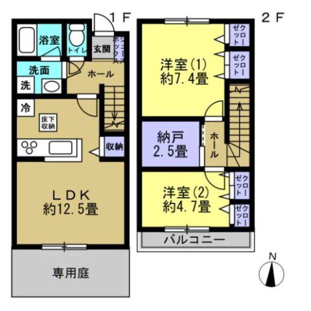 LDK12.5 洋7.4 洋4.7 納戸2.5
