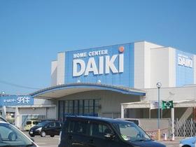 DCMダイキ上福岡店