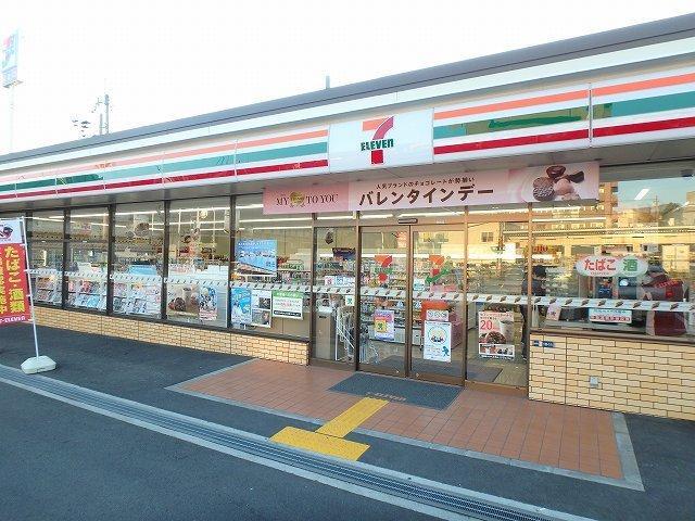 セブンイレブン吹田山田東4丁目店