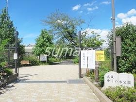 志茂ゆりの木公園