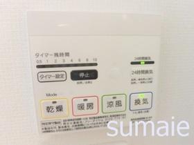 浴室乾燥☆