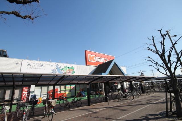 関西スーパー古市店