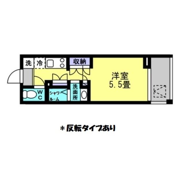 洋室5.5帖 K2.5帖