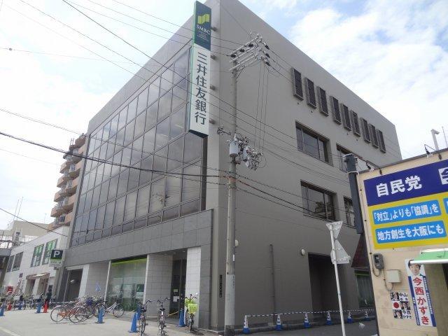 三井住友銀行四貫島支店