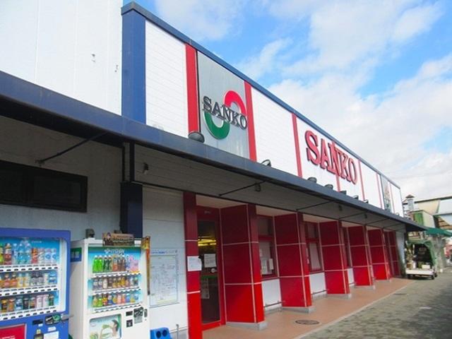 スーパーサンコー大蓮店