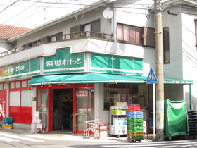 http://image.rentersnet.jp/4590a6a93297da5734a30d4bc1fd77fb_property_picture_962_large.jpg_cap_まいばすけっと渡田向町店