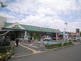 マルエツ津田沼南店
