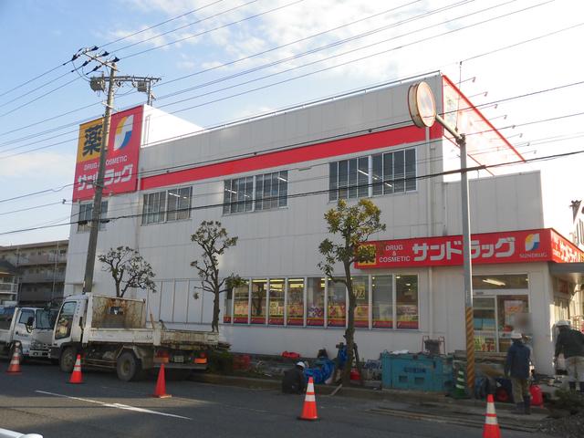 サンドラッグ南行徳店