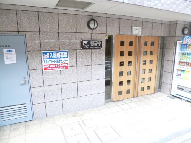 スカイコート日本橋第3エントランス