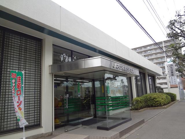 JAちば東葛行田支店