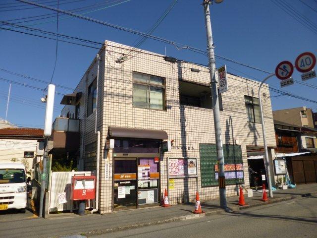 本町郵便局