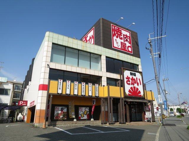 焼肉屋さかい池田店
