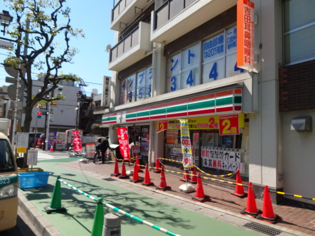 セブンイレブン行徳駅前2丁目店