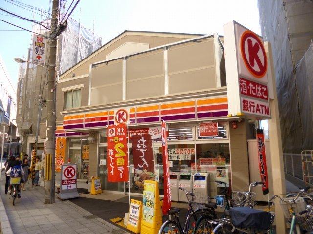 サークルK豊中駅西口店