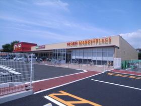 ヤオコー船橋三山店