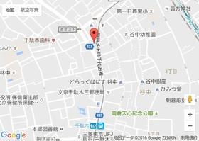千駄木駅徒歩5分!