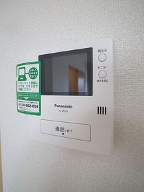 T−Comfort 10 303号室