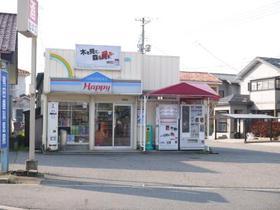 http://image.rentersnet.jp/49bfb886b2c172533421d07d7d64127e_property_picture_2419_large.jpg_cap_コメリハード&グリーン松浜店