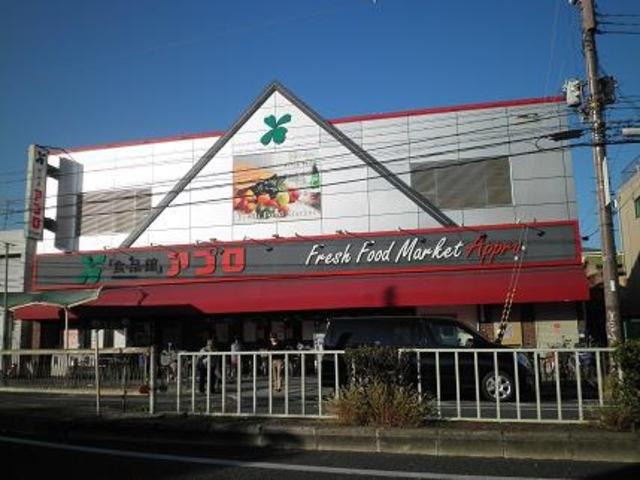 食品館アプロ大池橋店