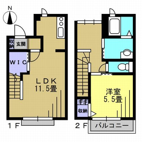 1LDK LDK11.5 洋5.5