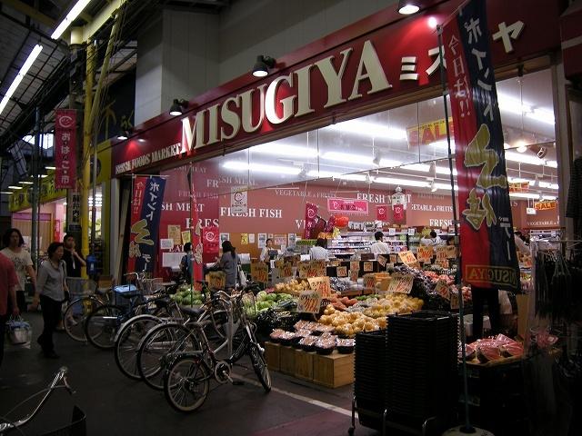 三杉屋石橋店