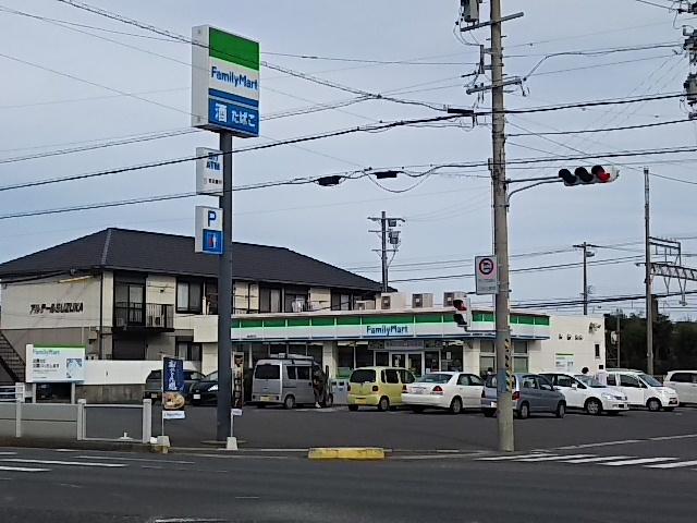 ファミリーマート磯山駅前店