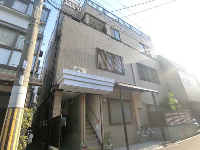 Asano Heights