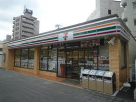 セブンイレブン横浜矢向店