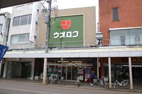 http://image.rentersnet.jp/4e6cf006989f0f57c5bb452fafca68ec_property_picture_955_large.jpg_cap_ウオロク中央店