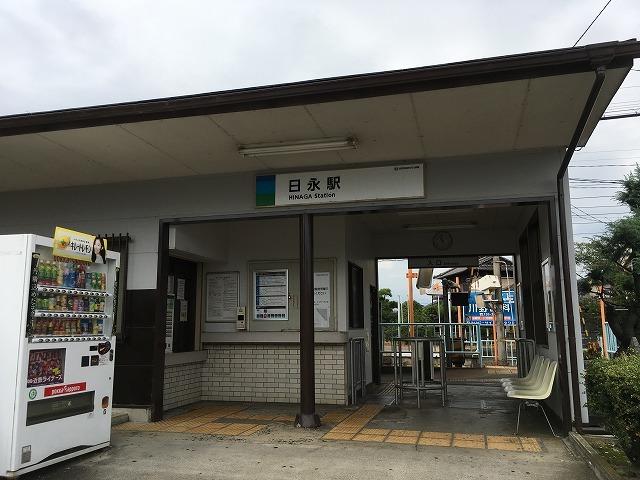 あすなろう鉄道 日永駅