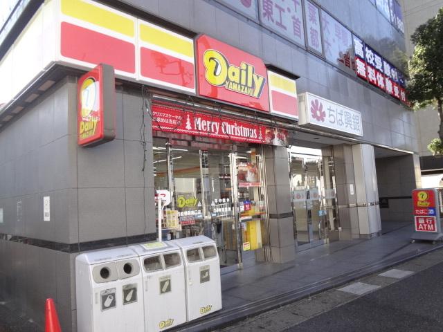 デイリーヤマザキ西船橋駅南口店