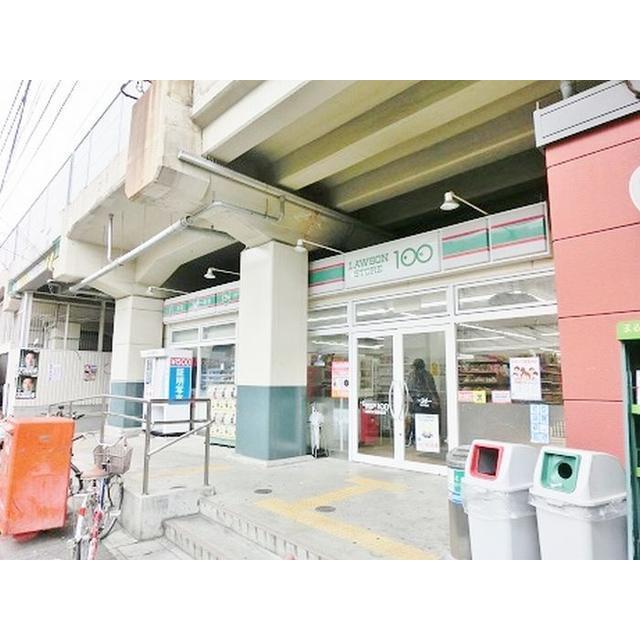 ローソンストア100近鉄今里駅前店