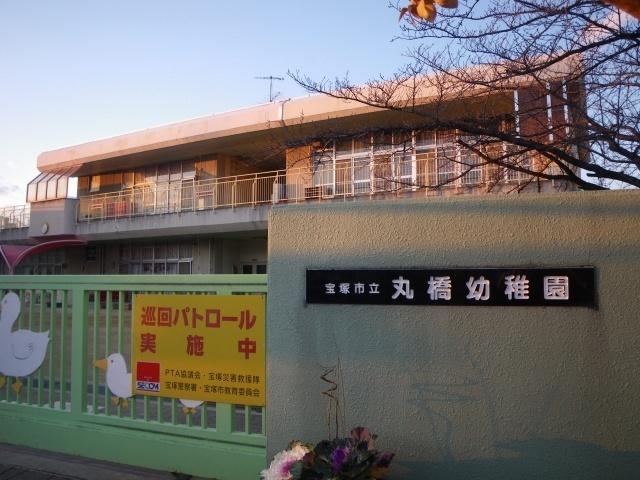宝塚市立丸橋小学校