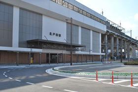 北戸田駅(JR 埼京線)