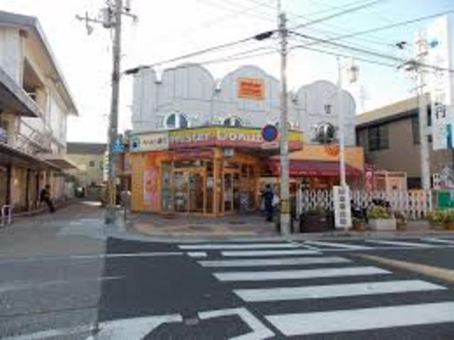 ミスタードーナツJR須磨駅前ショップ