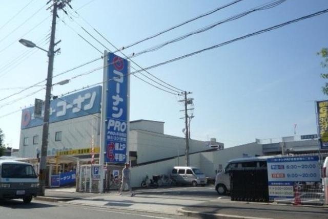 コーナンPRO生野店